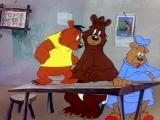 Веселые мелодии - Багс Банни и три медведя