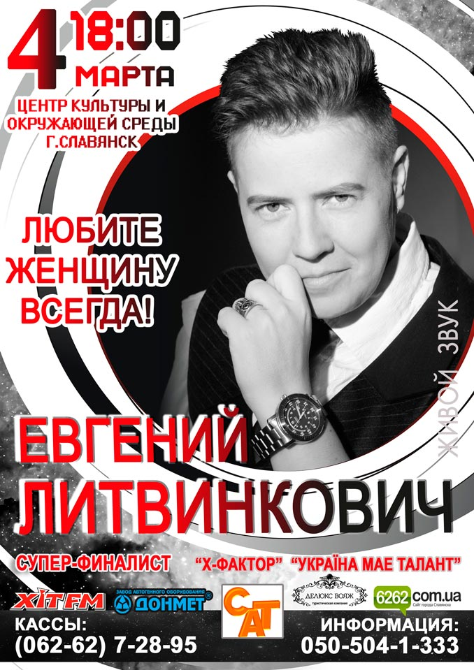 Евгений Литвинкович: Общение поклонников - Том XI - Страница 64 Q35zaXtW-X0