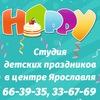 Студия детских праздников HAPPY