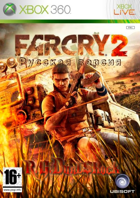 [FULL][DLC] Far Cry 2 Complete Edition [RUS] (Релиз от R.G.DShock)
