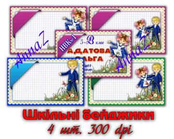 http://cs627417.vk.me/v627417548/8762/eKoG7jf07dg.jpg