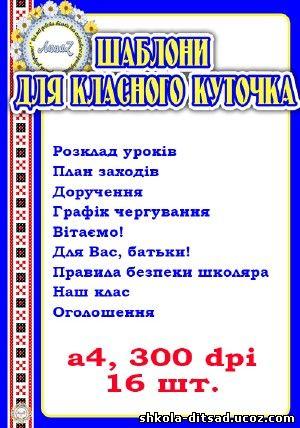 http://cs627417.vk.me/v627417548/8770/gQaD0wwWWR0.jpg