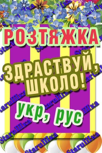 http://cs627417.vk.me/v627417548/87a1/FEZ4P7r2L6w.jpg