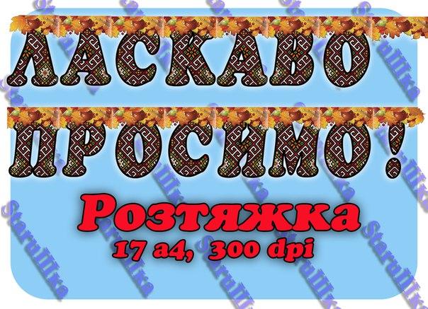 http://cs627417.vk.me/v627417548/87ab/gI9hpZFYSik.jpg