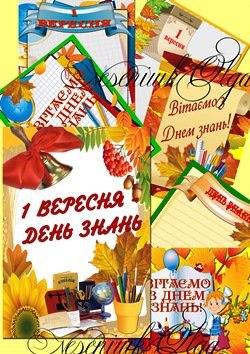 http://cs627417.vk.me/v627417548/87bc/D5eyqnldDx4.jpg