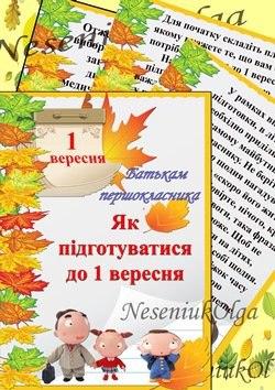 http://cs627417.vk.me/v627417548/87d9/qC9Hi02pZ_o.jpg