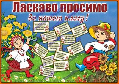 http://cs627417.vk.me/v627417548/87e0/g0_6sRnZaUY.jpg