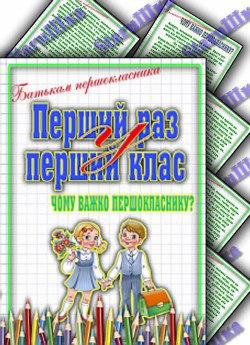 http://cs627417.vk.me/v627417548/87e7/4TIt9OCt044.jpg