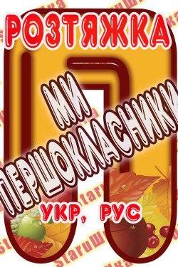 http://cs627417.vk.me/v627417548/8808/pZkz2G-D8Rw.jpg