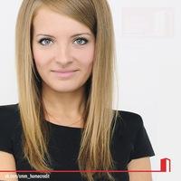 Ольга Саракуева