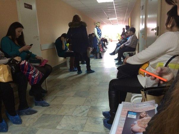 фото очередь к гинекологу хотела ахнуть