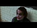 Джокер развел на друзей - Темный рыцарь (2008) [отрывок  фрагмент  эпизод]