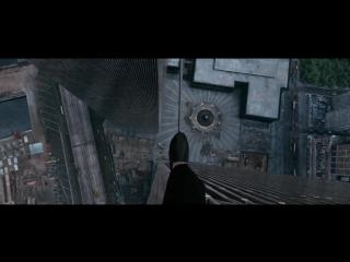 Прогулка/The Walk (2015) ТВ-ролик №2