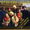 2 декабря - Читинская Слобода