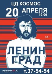 Купить билет на концерт киркорова в белгороде сочинение идешь по улице и вдруг в глаза бросается яркая афиша концерт zемфиры