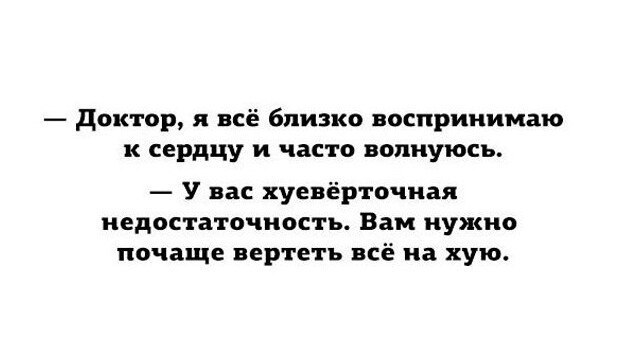 Танюшка Гурмак | Санкт-Петербург
