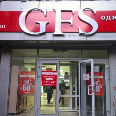 424675e0f6b G.F.S. и Супермаркет одежды и обуви