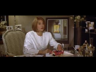 Подмена / Switch (1991)