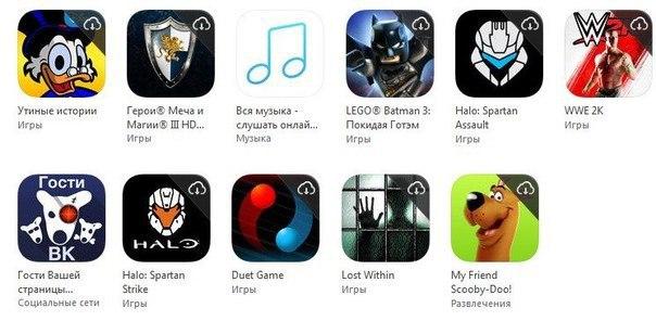 Apple ID: Sunoa@yandex.ru