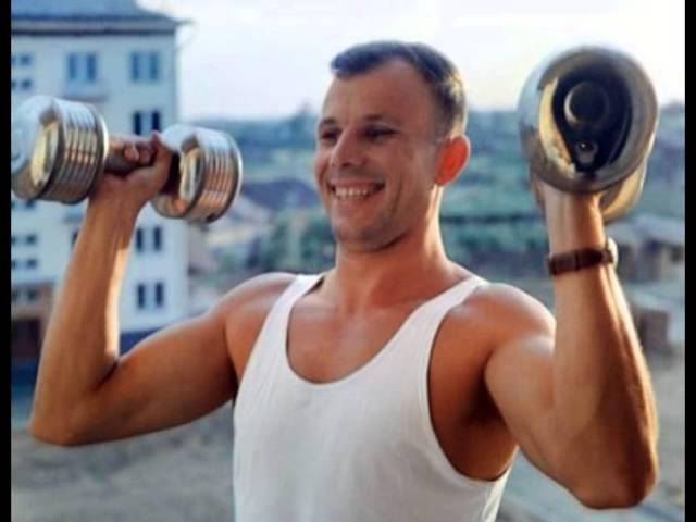 Гигиеническая гимнастика. Комплекс №1. СССР. 1969 год