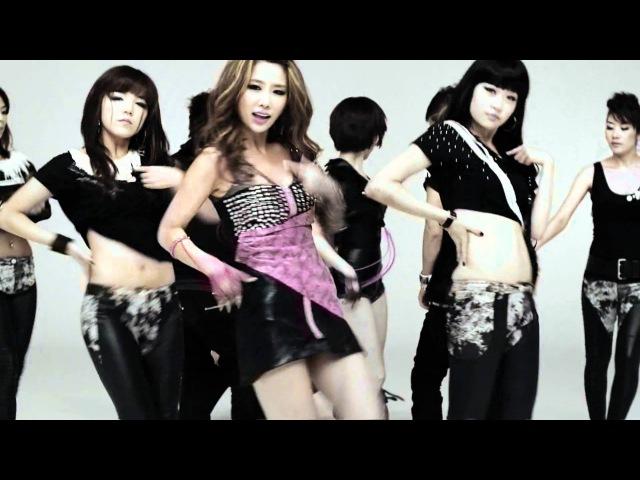 Brown Eyed Girls Abracadabra