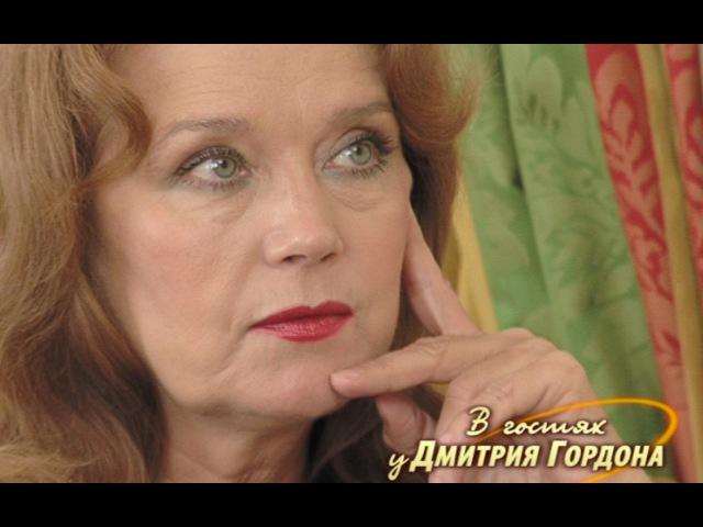 Ирина Алферова В гостях у Дмитрия Гордона 1 3 2009