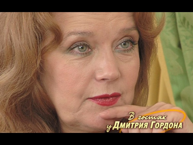 Ирина Алферова В гостях у Дмитрия Гордона 3 3 2009