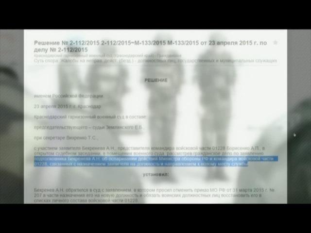 Український Вікілікс: секретні дані про російські війська на Донбасі. Факти тижня, 22.11