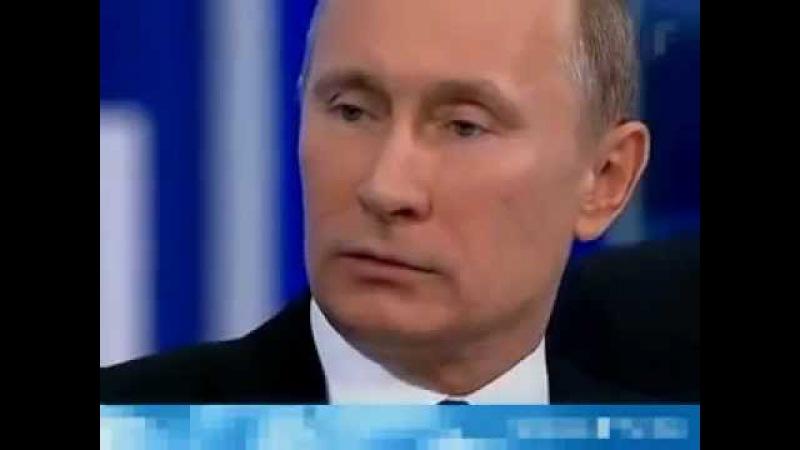 В.В. Путин конкретно облажался