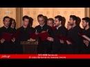 Βυζαντινός χορός Τρόπος - Ι.Μ. Βατοπαιδίου: Εκδήλωση στο Caravel 30-5-2013