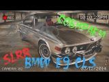 SLRR: Собираем BMW E9 cls.[60FPS]