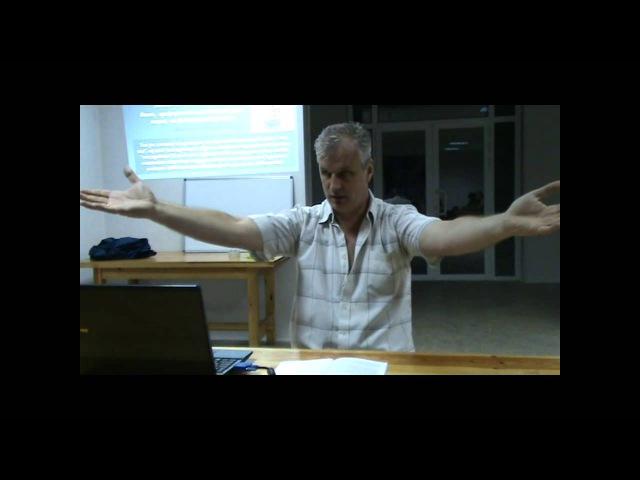 Инквизиция и КОБ Андрей Иванов