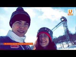 Летающий лыжник Ильмир Хазетдинов не любит быстрой езды