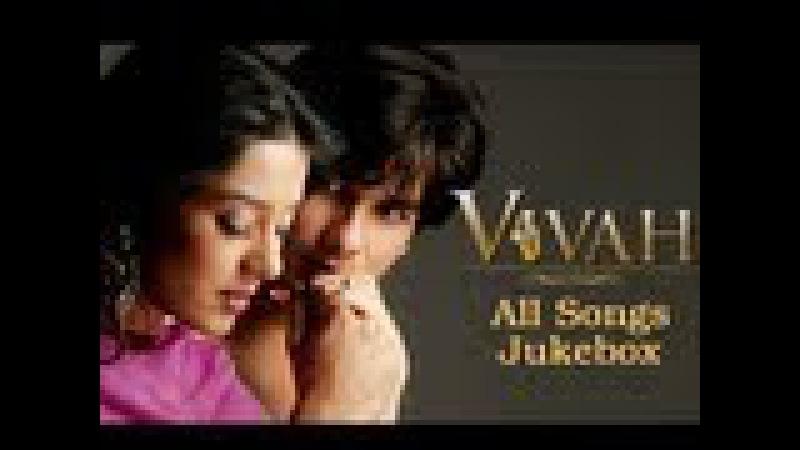 Vivah All Songs Jukebox Collection Superhit Bollywood Hindi Songs Shahid Kapoor Amrita Rao
