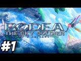 Rodea The Sky Soldier - First 20 Minutes Gameplay Walkthrough Part 1  3DS