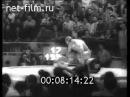 Д/ф САМЫЙ СИЛЬНЫЙ (1961) ЮРИЙ ВЛАСОВ