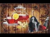 Имбирный чай для похудения. Напиток из имбиря выводит токсины и шлаки.