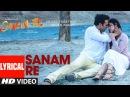 SANAM RE Title Song LYRICAL Sanam Re Pulkit Samrat, Yami Gautam, Divya Khosla Kumar T-Series