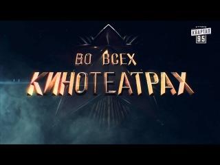 """""""Русские трейлеры""""   Пороблено в Украине, пародия 2015"""