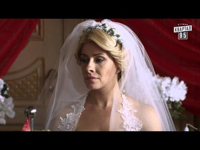 Шерлок - сериал пародия, серия 6 - Убийственная свадьба (2015)