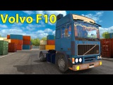 ETS2 Volvo F10 rusted