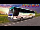 ETS2 Bus mod Adiputro Vanhool
