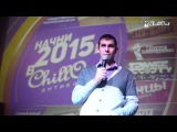 StandUp-на-Дону вечер 3й в