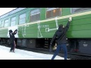 Graffiti train bombing TacePDS Moscow