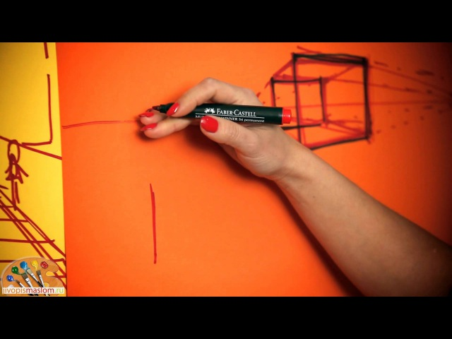 Уроки живописи маслом от Ольги Базановой: основы перспективы