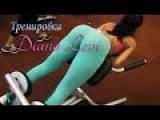 Фитнес-модель Диана Леви #JimBilding-Sport Channel