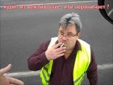весовой контроль г Барнаул ( 2 )