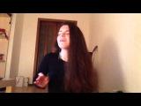 Даша Григорьева - Get Lucky (Karen Souza cover)