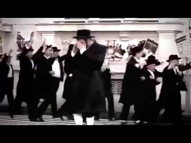 азохен вей и танки наши быстры Еврейское казачество
