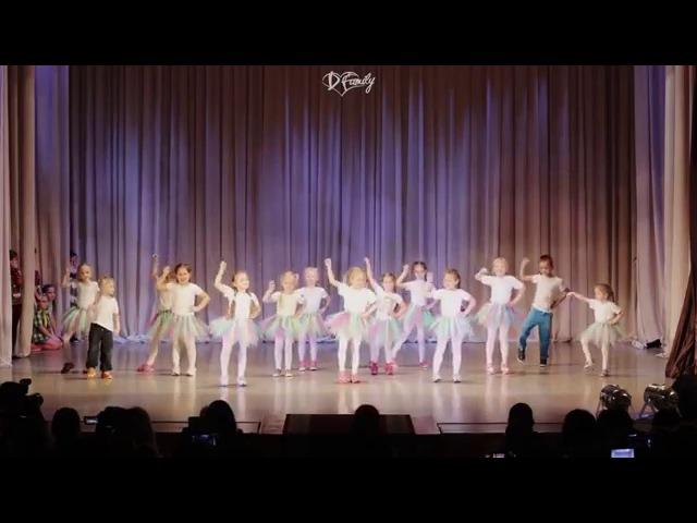 Отчётный концерт Школы танцев Dance Family 31.01.16 | Kids Dance Family (4-6 лет)